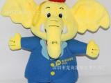 中国太平洋保险公司定制穿衣戴帽广告促销吉祥物大象毛绒玩具