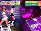 武汉东方联创科技有限公司,疯狂影音游戏,娱乐夜场全面升级