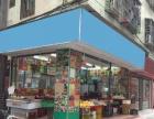 住宅区巷口水果店转让,便利店的不二之选