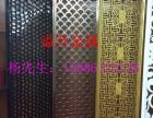 中韩式电镀红古铜铝艺镂空屏风价格