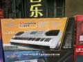 长春雅马哈kb290电子琴批发