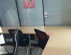 q小寨长安路华旗国际 127平精装 带办公家具出租