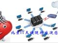 北京IT天使对网络服务的郑重承诺