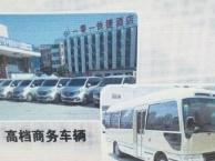 来宁夏,找塞外旅游车队