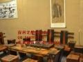 梅州市老船木家具茶桌办公桌餐桌椅子实木沙发茶几茶台鱼缸博古架