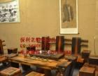 德宏市老船木家具茶桌办公桌餐桌椅子实木沙发茶几茶台鱼缸博古架