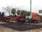 天津汽车救援 天津汽车拖车救援电话+道路救援换胎+搭电换胎
