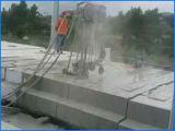 银川包钢包脚|甘肃优质混凝土切割公司