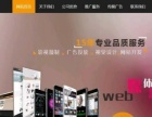 云南方道网站开发设计