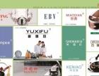 扬州转让21类家用厨房器具半加工玻璃清洁用具商标