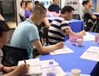 深圳哪里可以进修MBA工商管理硕士