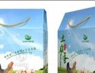 高档礼品盒设计、包装设计