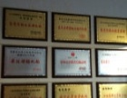 徐州风华园附近名思初高中数学英语课外辅导开课啦