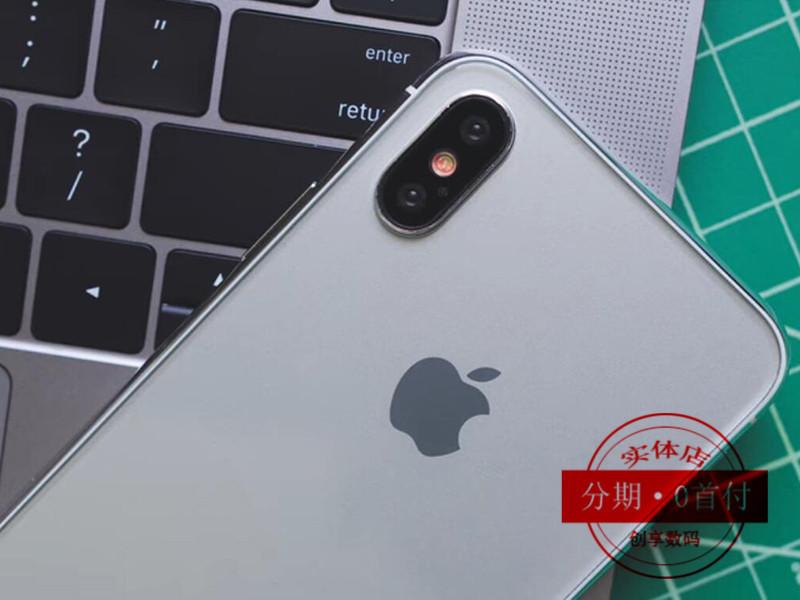 昆明分期iPhone X 月供多少 利息多少