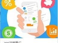做网站开发和网站建设,广州码云科技值得信赖