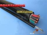 供应吊机电缆、吊机线、电梯电缆、控制电缆、电线电缆