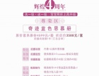 杭州稻草人儿童摄影活动