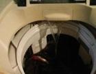 全自动洗衣机280