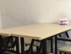 出售全新桌凳