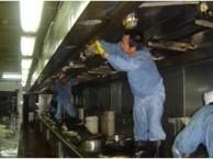 自贡大型抽油烟机油烟管道清洗成都清洁公司
