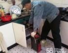 邵阳抽污水清理化粪池通渠通厕所厨房下水管道