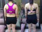 重庆万州肥胖怎么减 重庆韩祯伊健康减肥,短期快速减肥瘦身方法