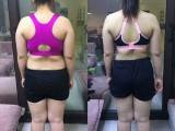 重庆减肥瘦身机构,韩祯伊减肥,健康的减肥