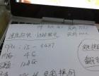惠普 12寸 带旋转 可以触屏笔记本