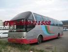 瑞安到广州汽车直达客车时刻表15158608222