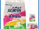 皂粉批发 优质天然皂粉 厂家直销皂粉