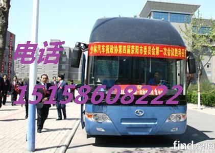 瑞安到贵港客车/特快物流13989711588长途汽车
