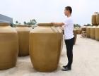 火速陶艺厂家直销 浙江一千斤酒坛批发 1000斤陶罐
