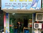 出售江山37平米商业街卖场108万元