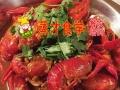 【口味虾】加盟 正宗长沙口味虾 油焖大虾 麻辣虾尾