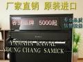 南宁精品进口二手钢琴日本韩国国产钢琴专售