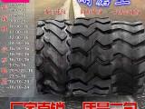 甲子轮胎大铲车轮胎17.5-25工程车轮胎真空钢圈