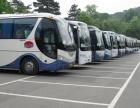 黄岛到上海客车在哪里上车?卧铺/大巴车)多少钱?