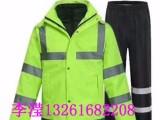 北京供应雨衣 警察用雨衣 交警雨衣加厚 冬季交警雨衣