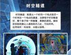 景区项目推荐地震台风屋出租/时光隧道设备出售详情