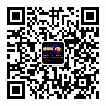 北京通州西集镇美甲美睫培训 半永久培训 美容美体培训学校