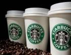 咖啡加盟店10大品牌_自贡costa咖啡店加盟