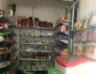 2万兑小超市公交车站旁急急急