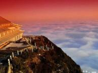 四川成都乐山大佛峨眉山旅游 2天1晚跟团游 观云海佛光等自然奇观