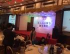 深圳广告公司会议签到板,深圳桁架,展会背景板搭建展会布置