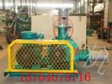 质优价廉煤气加压机,天然气加压机,罗茨加压机,罗茨鼓风机厂家