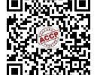 黄冈电脑培训哪个学校比较靠谱