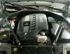 宝马 5系 2012款 530Li 3.0 手自一体 豪华型-个