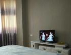 温馨、舒适型短租公寓房