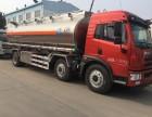 解放小三轴铝合金油罐车厂家低价直销新车报价国五排放