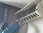 金太阳深度拆开清洗 油烟机 热水器冰箱洗衣机空调